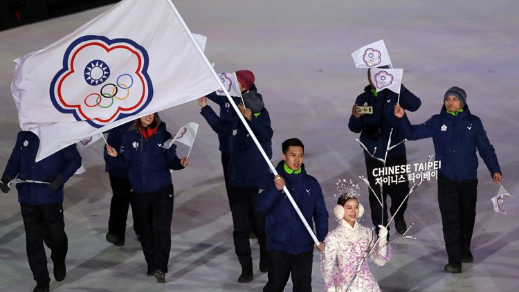 Why is Taiwan competing as Chinese Taipei at the Tokyo Olympics?