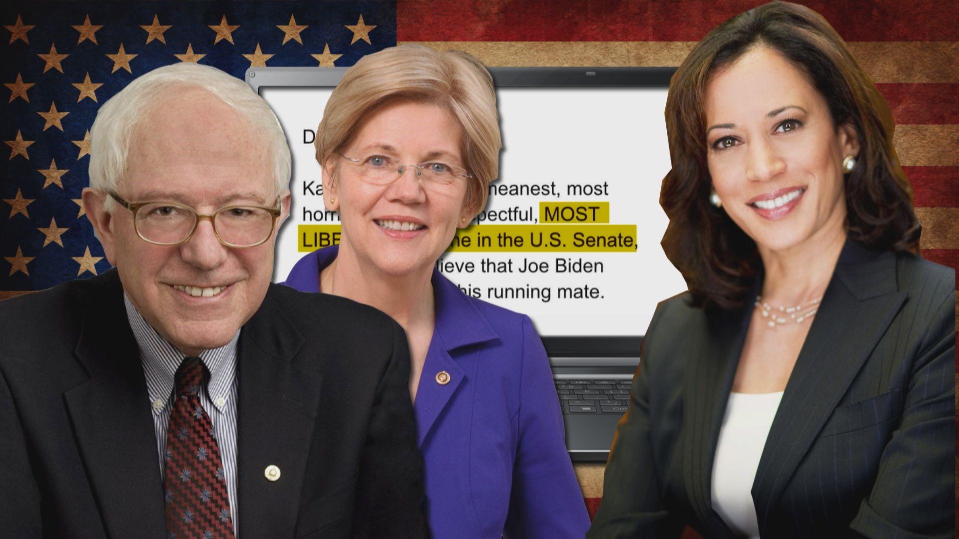Is Kamala Harris More Liberal Than Sanders Or Warren Wfmynews2 Com